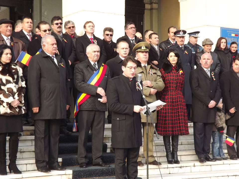Claudiu Teodorescu în MinisterulJustiţiei