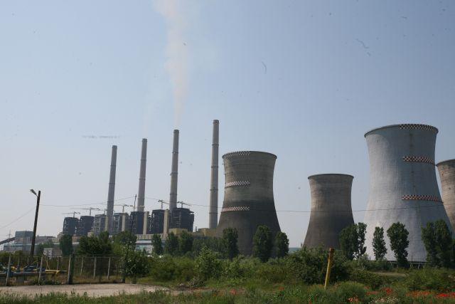 Pericolul insolvenței planează asupra Complexului EnergeticOltenia